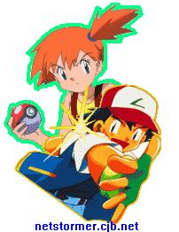 Misty, Ash & the PokeBall